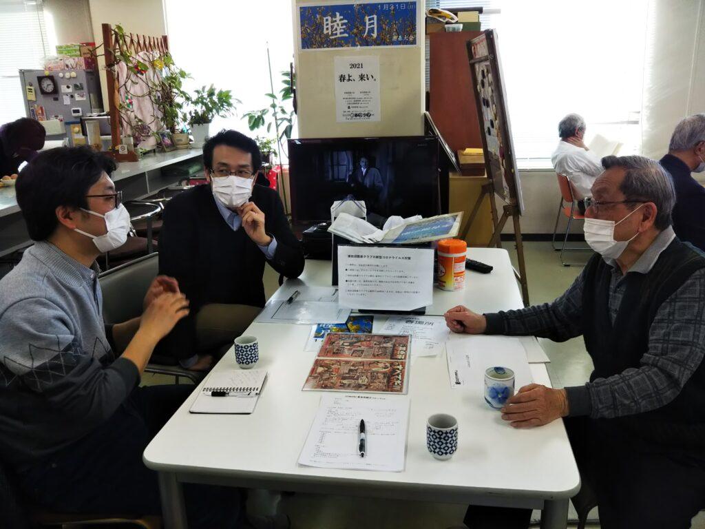 津田沼囲碁クラブの中の様子