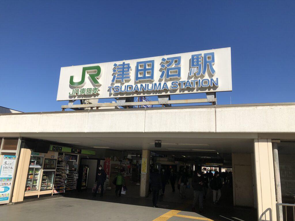 JR津田沼駅南口