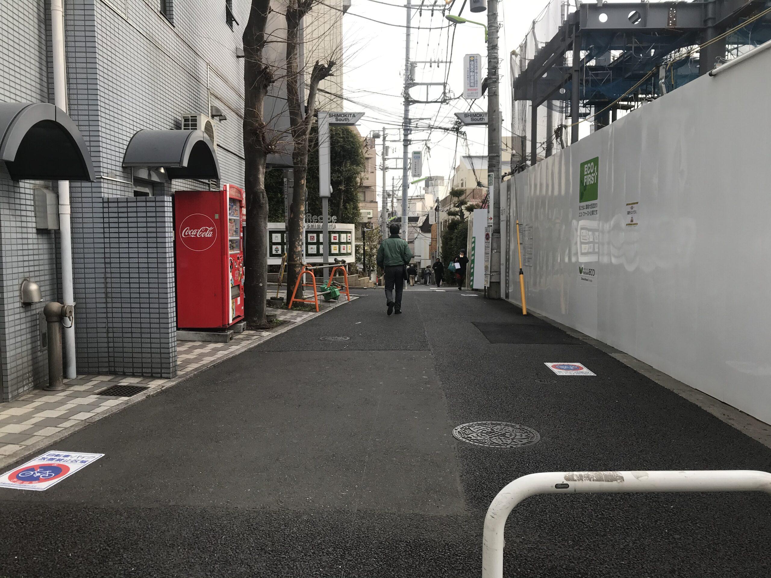 下北沢囲碁会館への道