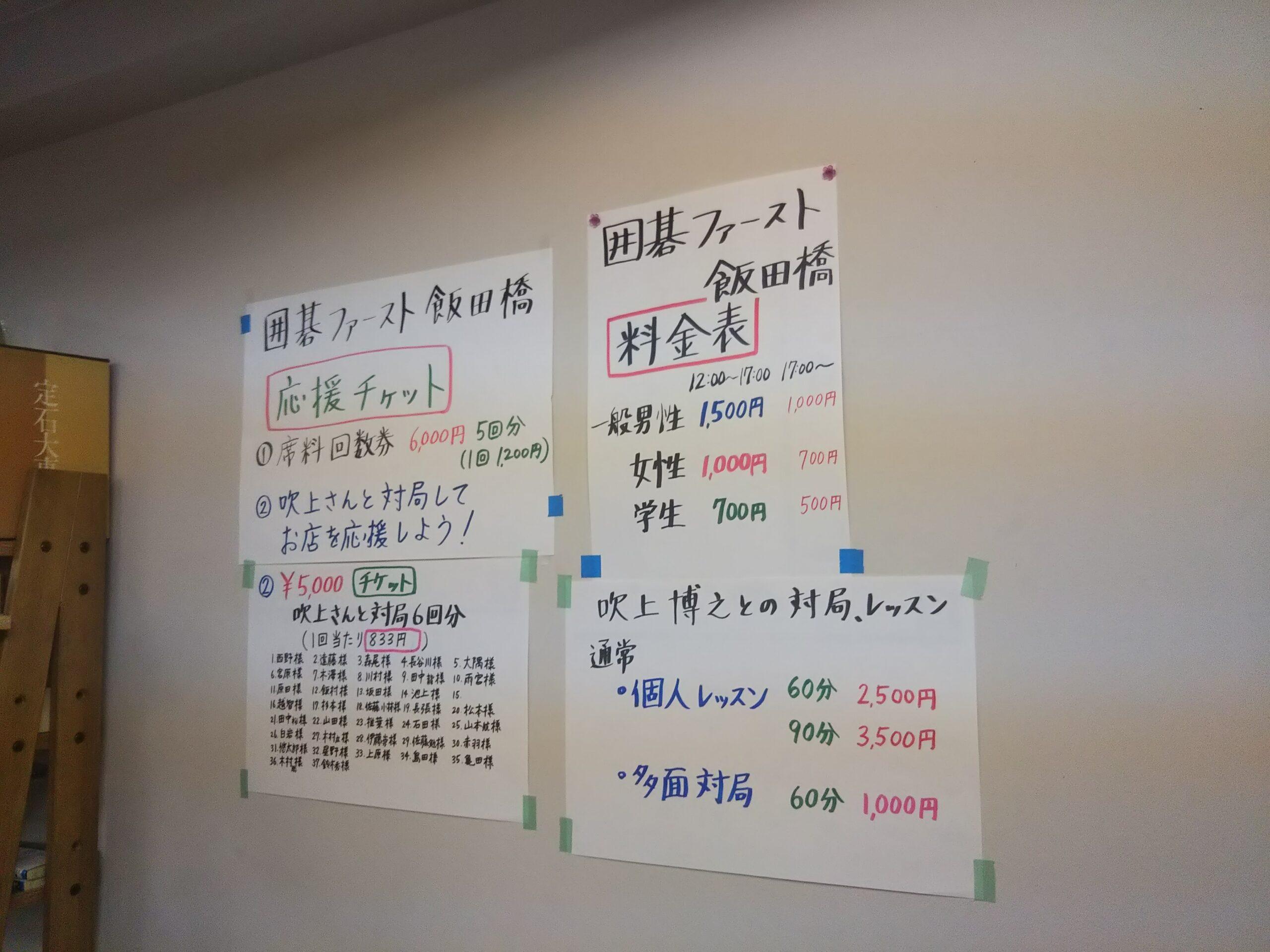 店内の壁の写真