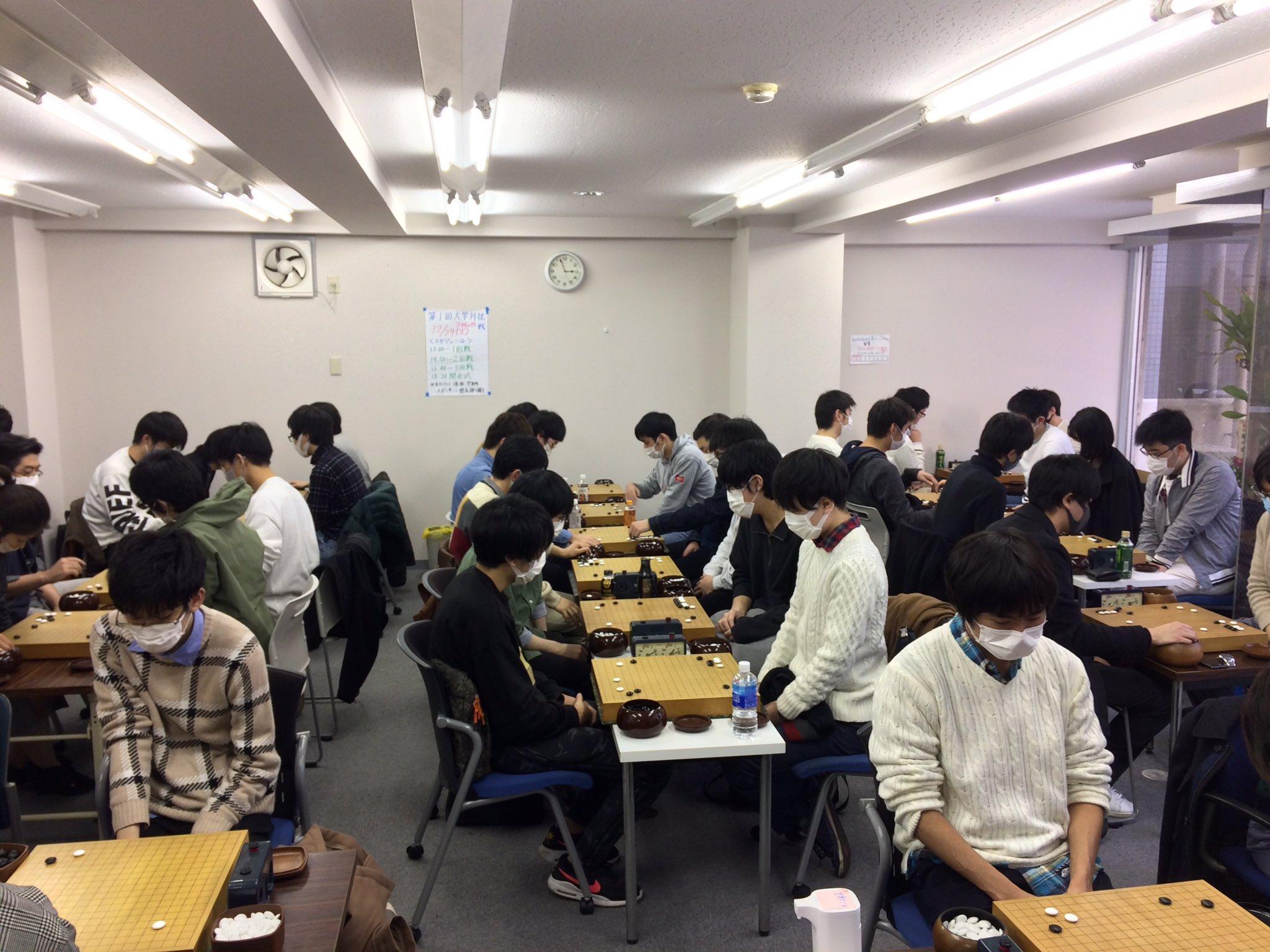 学生の囲碁会
