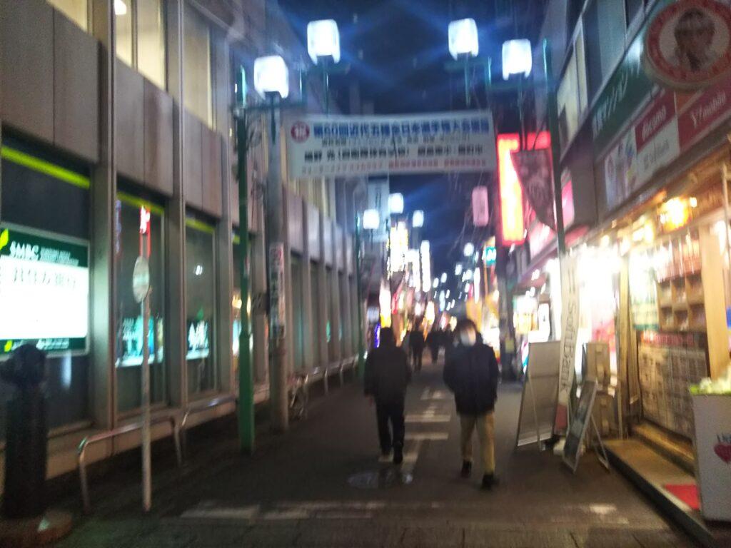 横浜囲碁サロンへの道のり