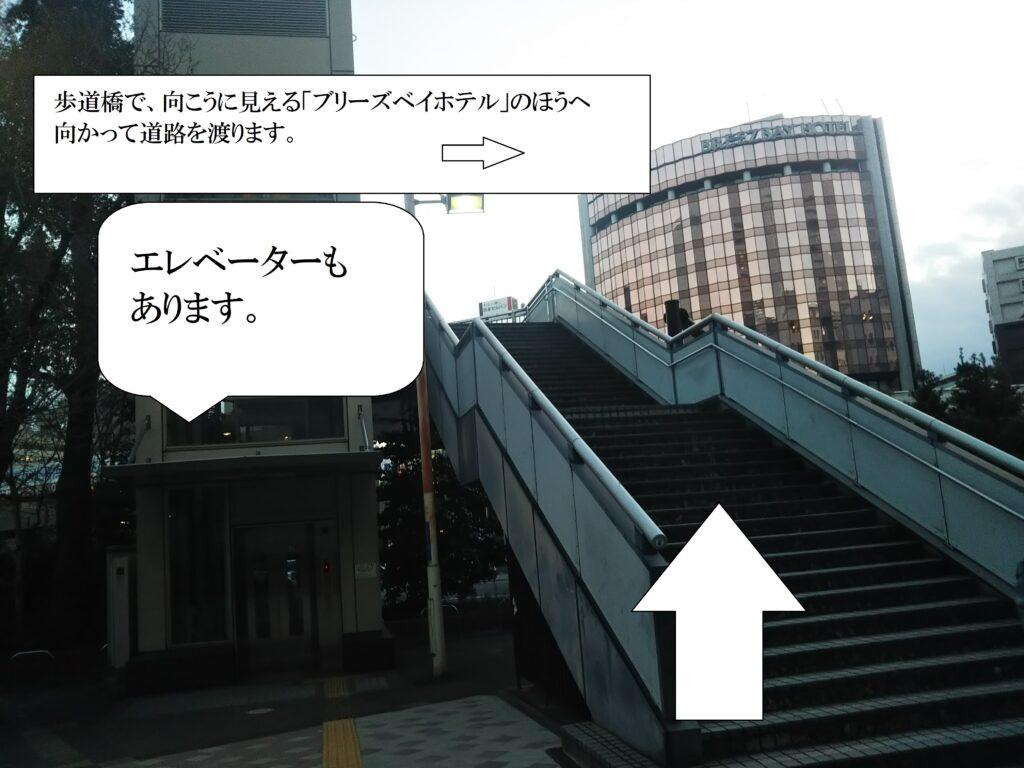桜木町の歩道橋
