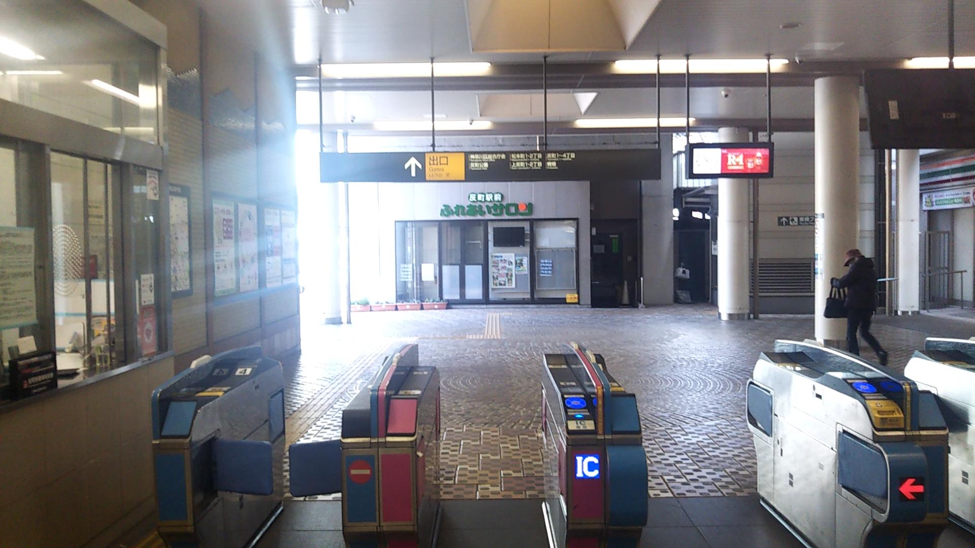 反町駅の改札