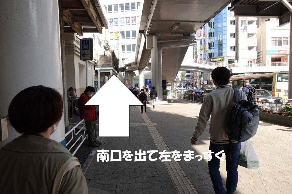 藤沢駅南口から囲碁サロン湘南への道
