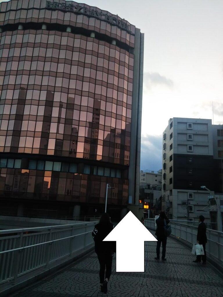 横浜本因坊への道