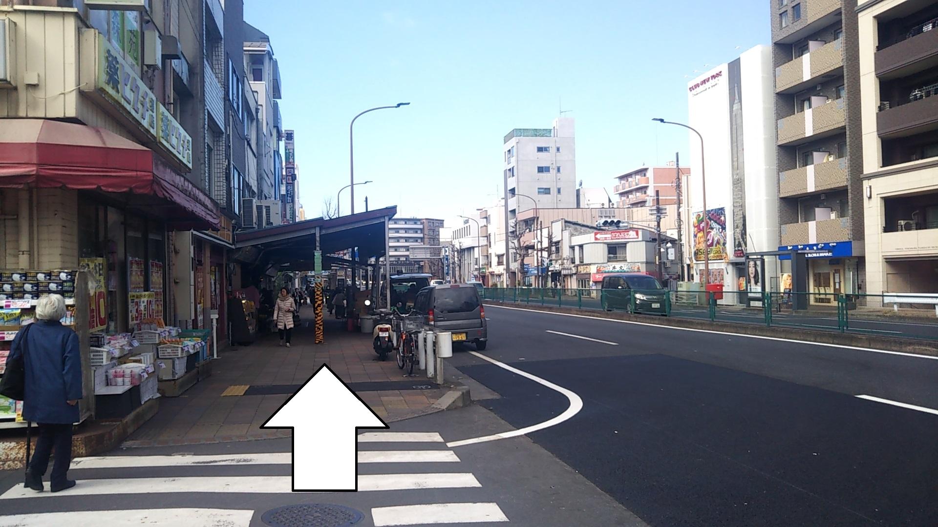 反町横浜囲碁サロンへの道