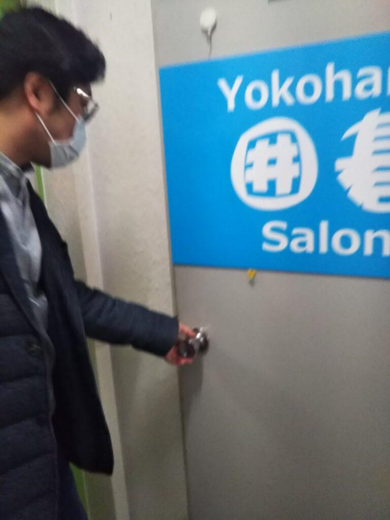 横浜囲碁サロンの入り口