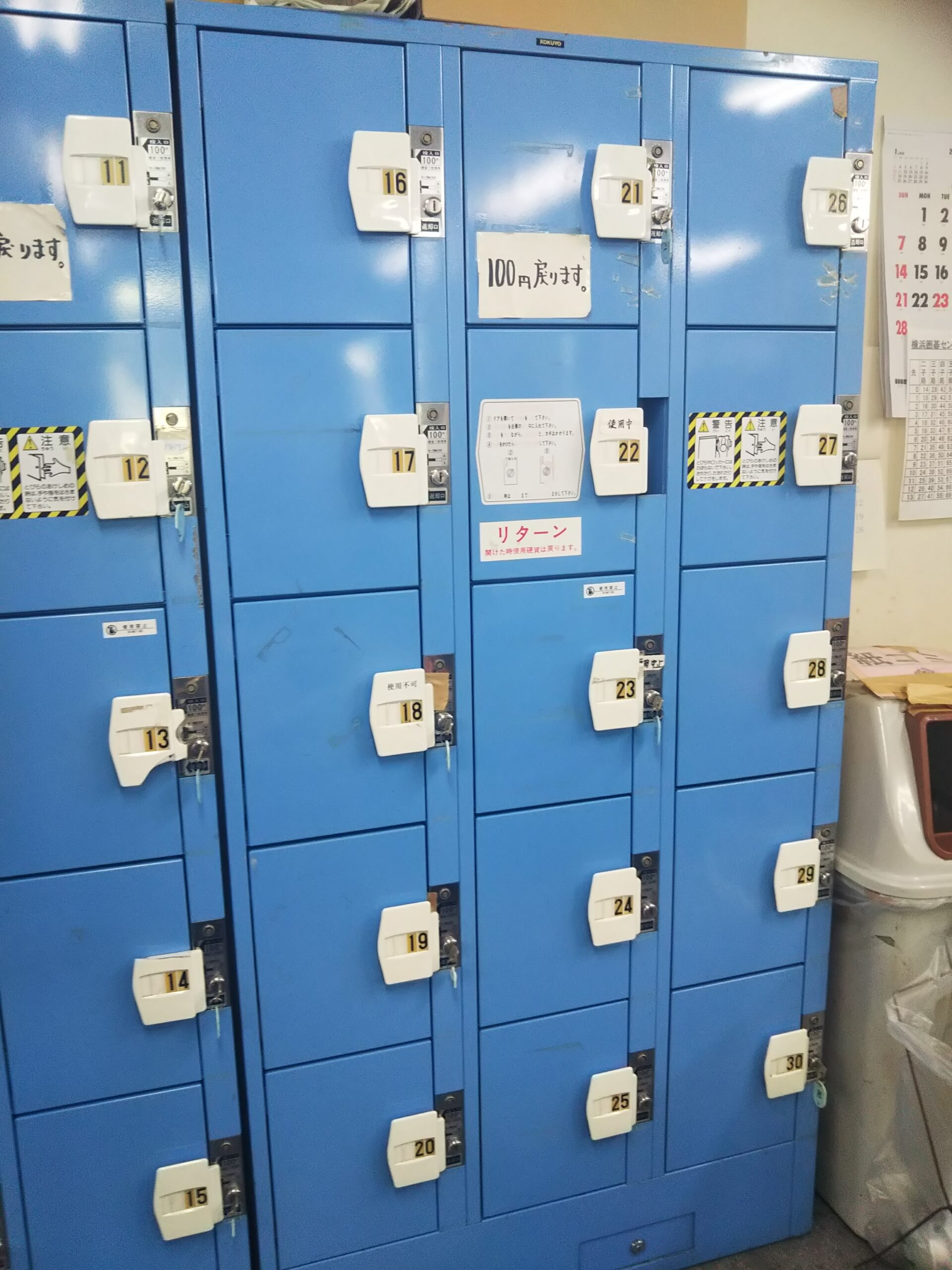 横浜囲碁センターのロッカー