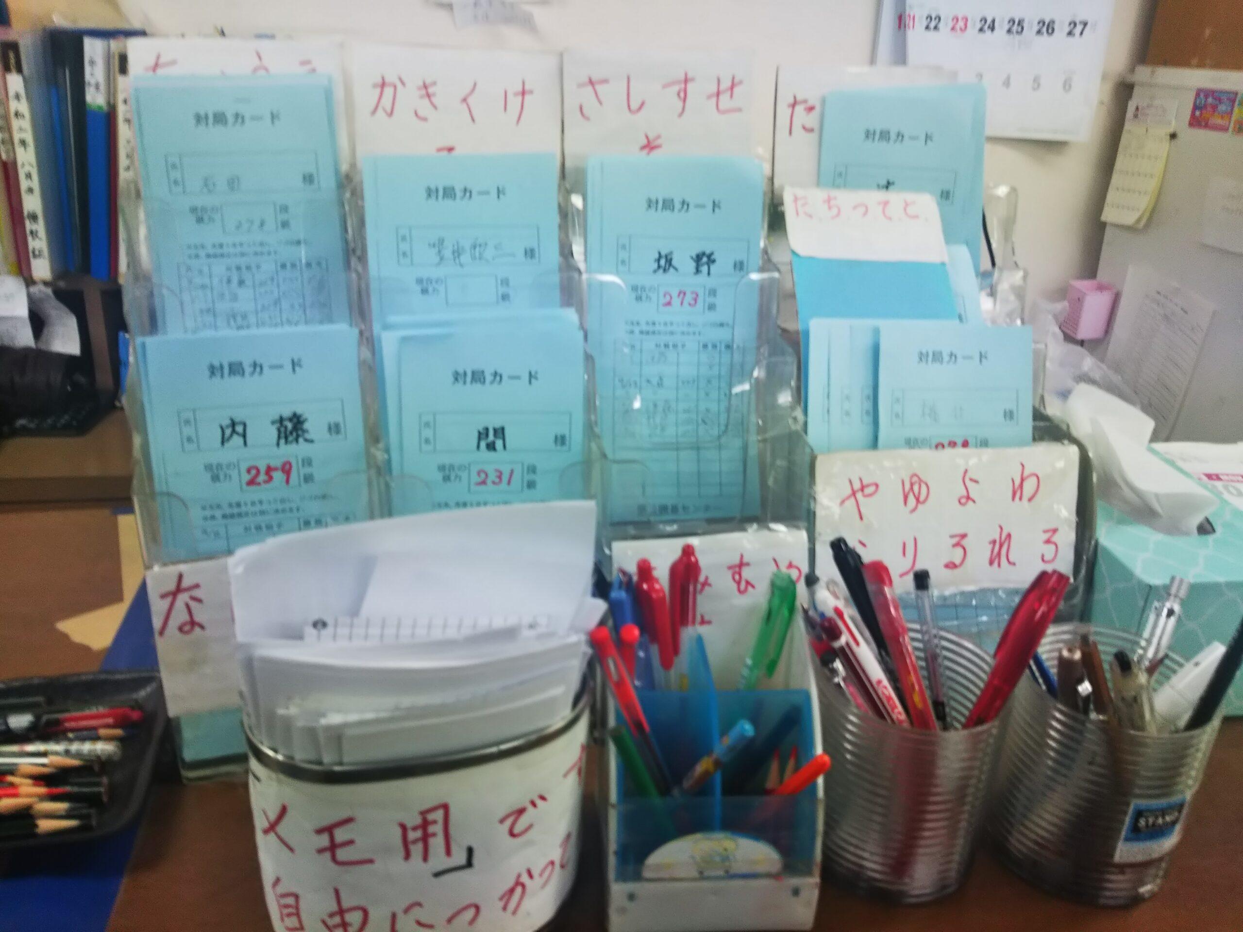 横浜囲碁センターの対局カード