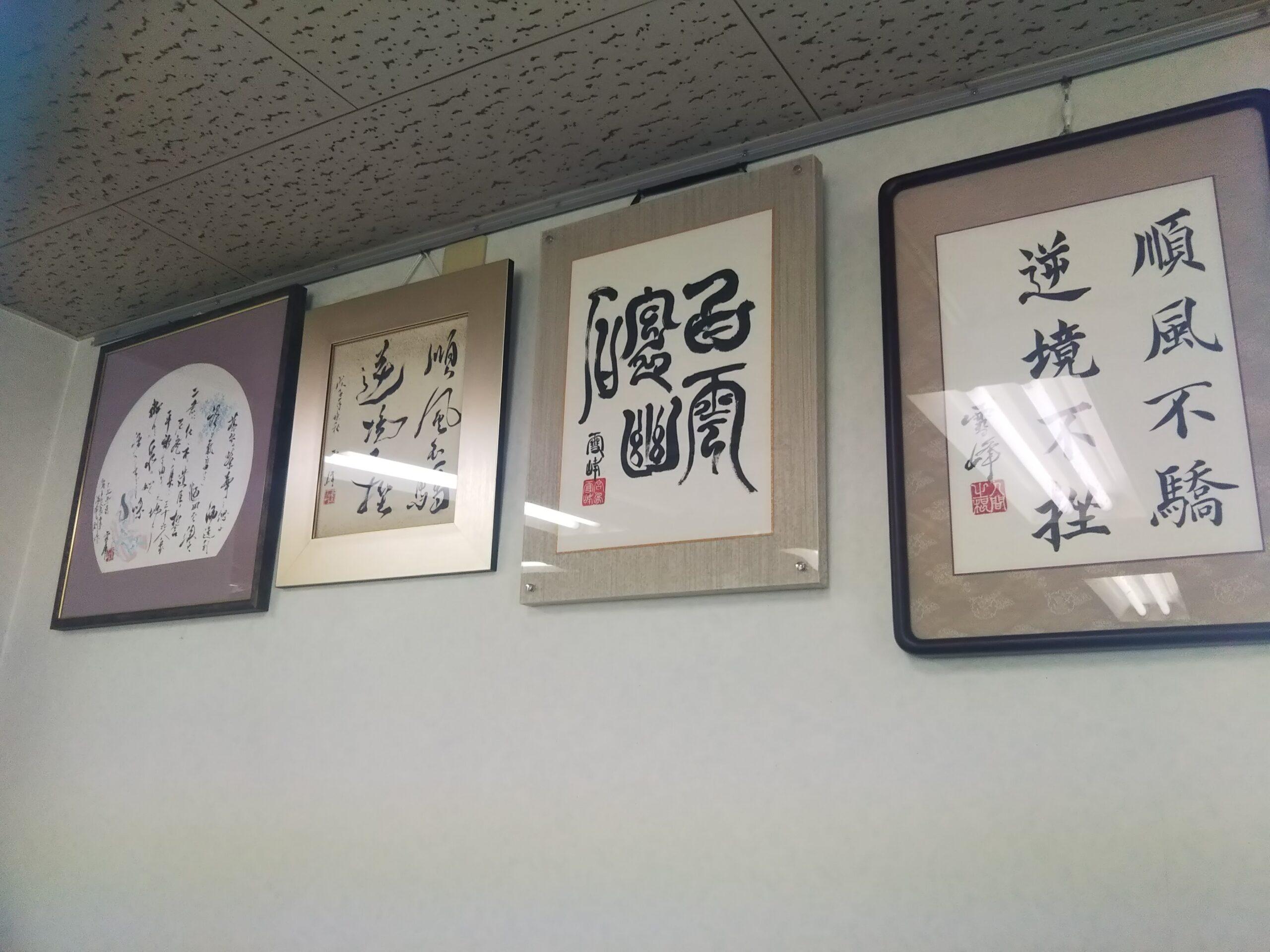 反町横浜囲碁サロンの店内