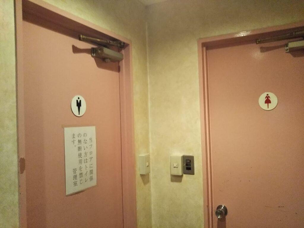新宿囲碁センターのトイレ
