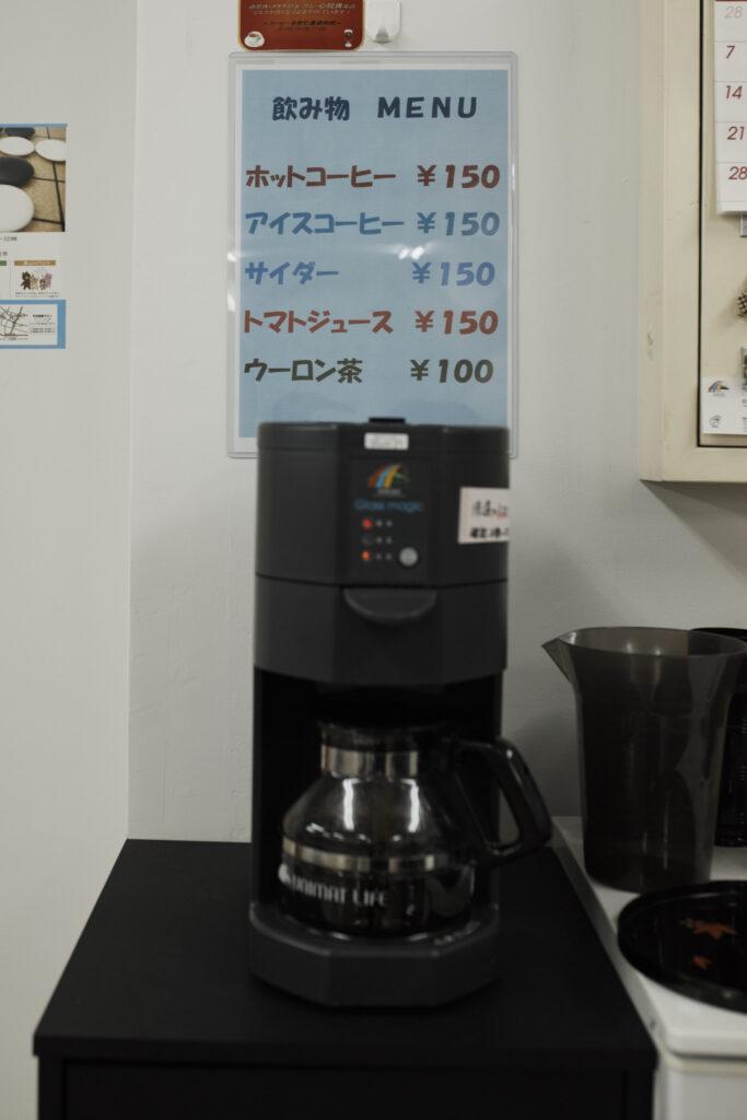 町田囲碁サロンのコーヒー