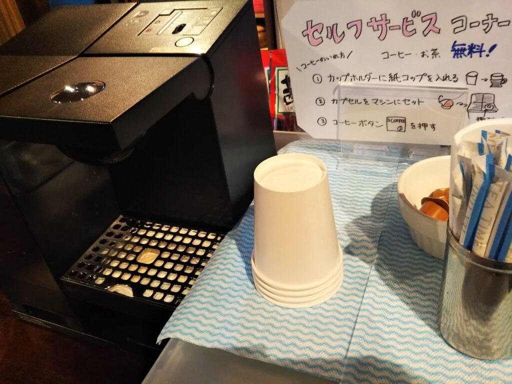 湯島囲碁喫茶のフリードリンク
